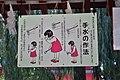 Asakusa - Senso-ji 82 (15163996964).jpg