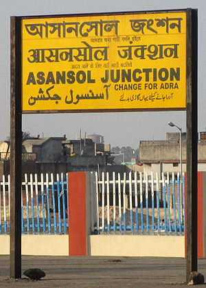Asansol Junction railway station - Asansol railway station nameplate