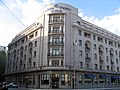 Athenee Palace Hilton.JPG