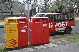 Australia Post - Express (yellow) and normal (red) street posting boxes