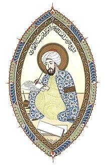 dd665b7b8 ابن سينا. من ويكيبيديا، الموسوعة الحرة