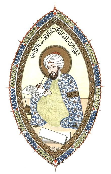 Avicenna became one of the greatest medieval authorities concerning Aristotelian common sense, both in Islamic and Christian lands.
