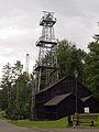 Bóbrka, Muzeum Przemysłu, 023.jpg