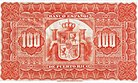 BACK - 100 Pesos bank note of 1894 Banco Español de Puerto Rico.jpg