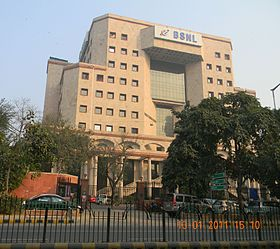 BSNL Headquarters.jpg