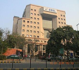 Bharat Sanchar Nigam Limited - BSNL Headquarters, New Delhi
