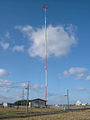 BSS Radio Tottori.jpg
