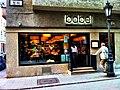 Babel Delicate Restaurant, Budapest 01.jpg