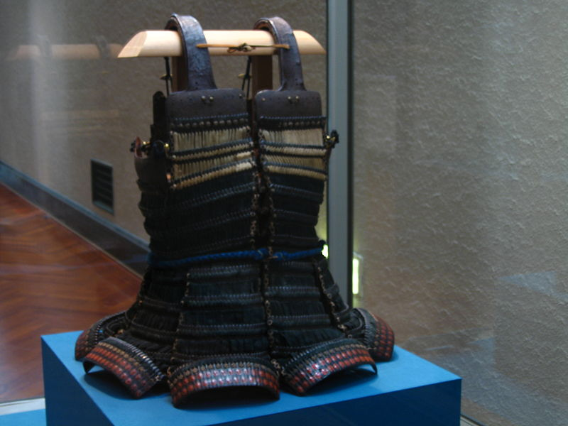 File:Back view of Haramaki armour.JPG