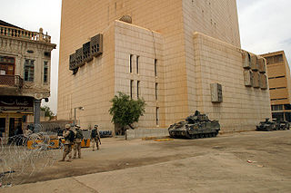 The Central Bank of Iraq, guarded by U.S. troops