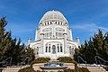 Bahá'í House of Worship Wilmette Illinois 2021-2702.jpg