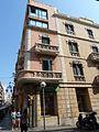 Banc Mercantil de Tarragona, o ex- Banc de Valls-2.JPG