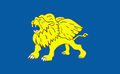 Bandeira Talian.png