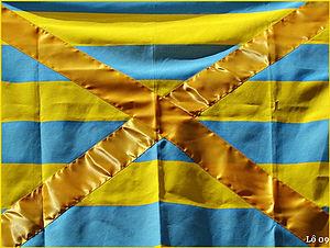 Alaior - Image: Bandera alaior