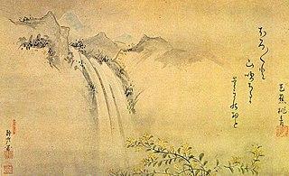 <i>Haiku</i> Japanese poetry form