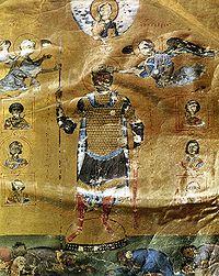 II. Basileios, bir 11. yüzyıl elyazmasından