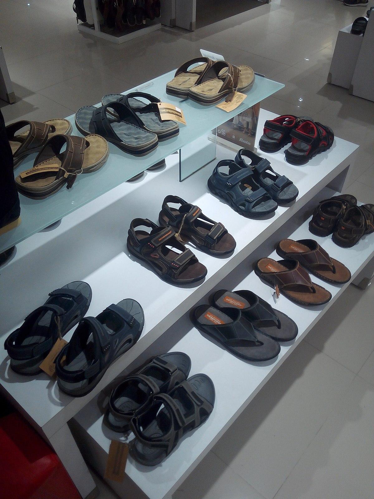 File:Bata Shoes Dhaka.jpg - Wikimedia
