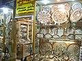 Bazar in Imam Square Esfahan Iran (13) (27996431964).jpg