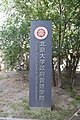 Beijing, China (37120287824).jpg