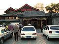 Beijing Oper01.jpg
