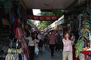 Silk Street - The old Silk Market in September 2004, now demolished.