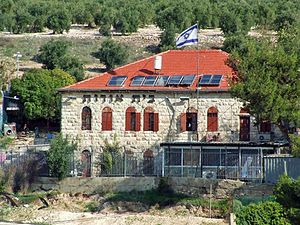 Beit Orot - Irving Moskowitz Yeshiva in Beit Orot (2013)