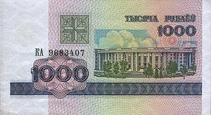 Belarus-1998-Bill-1000-Obverse