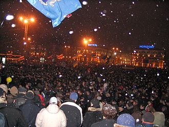 Belarusian presidential election, 2006 - Mass opposition protests in Minsk on March 19