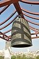 Bell - Sderot Yitshak Rabin, Jerusalem, Israel - panoramio (5).jpg