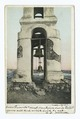 Bell Tower, Church of Guadeloupe, Ciudad Júarez, Mexico (NYPL b12647398-66707).tiff