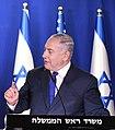 Benjamin Netanyahu (25968752048).jpg