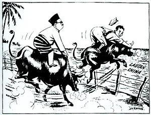 Berita Harian - Image: Berita Harian Newspaper (7th September 1957)