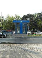 Berlin - U-Bahnhof Turmstraße (9490720432).jpg
