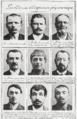 Bertillon - Identification anthropométrique (1893) 321 n&b.png
