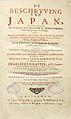 Beschrijving van Japan - titelpagina editie 1733.jpg