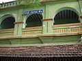 BharathiyarVeedu.JPG