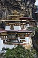 Bhutan (8026023135).jpg