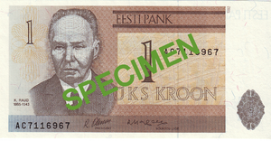 1 kroon - Obverse of the 1 krooni bill