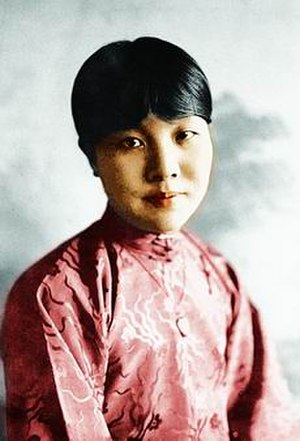 Bing Xin - Bing Xin in the 1920s.