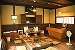 Birthplace of Nagatani Souen interior in Yuyadani, Ujitawara, Kyoto August 5, 2018 07.jpg