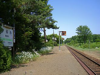 Biruwa Station - Biruwa Station platform