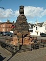 Blackface ram and fountain statue - geograph.org.uk - 1744924.jpg
