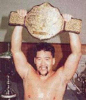 Masahiro Chono - Chono as the NWA World Heavyweight Champion in 1992
