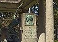 Bourdelle Herakles Stèle Mayssonie.jpg
