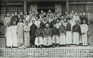 Boxer Indemnity Scholarship Program - The first group of Boxer Indemnity Scholarship Program students in 1909.  Future president of the Republic of China Zhou Ziqi is seated in the front center.