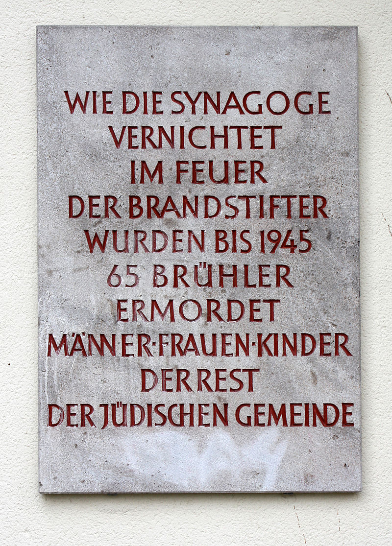 Brühl-Inschrrift-Gedenkstätte.JPG