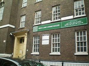 Brick Lane Mosque - Image: Brick Lane Mosque
