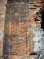 Brickwork in Cham tower Bánh Ít.jpg