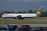 """British Airways Boeing 767-336-ER G-BNWD """"Emmily Masanabo"""" tail c-s (23726259520).jpg"""