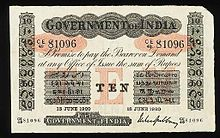 Old 10 rupee note
